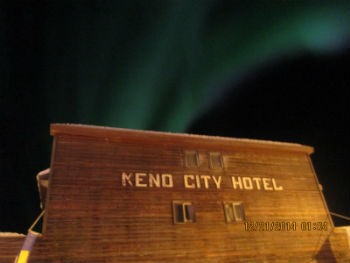 350x263_hotel_northern_lights